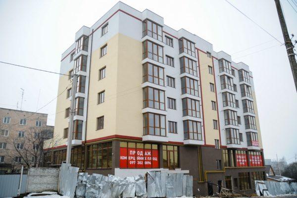Будівництво багатоквартирного будинку